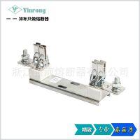 厂家供应 YRPV-630 方管刀型触头熔断器底座 品质保障,质优价廉