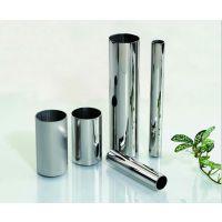 出口不锈钢6K装饰管,精抛不锈钢8K镜面管8*0.5,不锈钢小管厂家订做加工