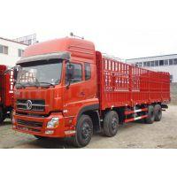 江西高安出售东风天龙前四后八二手货车 自卸车 可按揭