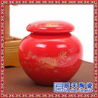 茶叶罐陶瓷密封罐大号茶普洱存储青花瓷罐特价LOGO礼品定做