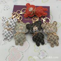 韩国创意卡通皮革小熊流苏钥匙扣 包包挂件 汽车挂钥匙扣配饰