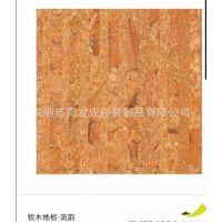 深圳供应软木板 软木地板 软木墙板 幼儿园软木护墙板