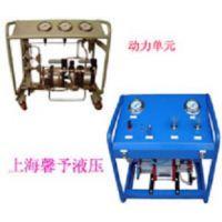 XY-HPD-400 进口材质 高压动力单元试验台 高压动力单元
