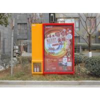 南京高档社区灯箱广告户外广告招租