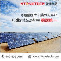 北京太阳能路灯价.钱,最实惠!华通远航期待与您合作