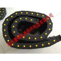 沧州德厚专业生产木工机械设备专用塑料拖链 尼龙拖链