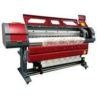 国产高速数码打印机-高宝1800