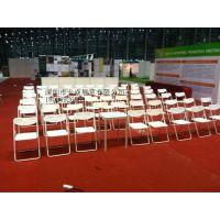 深圳会议折叠椅租赁/展会桌椅出租-折叠椅批发