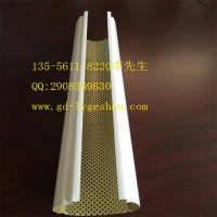供应大连防火铝天花吊顶装饰材料70mm冲孔铝圆管木纹铝方管U型槽凹形槽铝方通