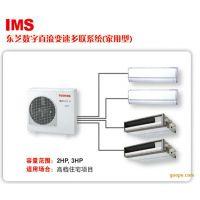 无锡中央空调厂家|商用中央空调应该如何选择合适的安装位置|出售中央空调