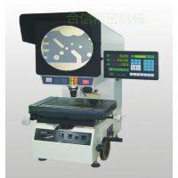 万濠 CPJ-3020DZ投影仪正向数字式投影仪 光学测量 包邮