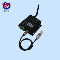 建大仁科RS-WS-WIFI -D无线wifi型温湿度传感器单探头 温湿度传感器 山东济南