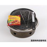 韩式上排烟碳烤炉可镶嵌式商用烤肉炉家用户外室外碳烤肉炉具烤锅