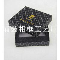手工礼盒 饰品盒 天地盖 过哑胶四色印刷 厂家批发珠宝手饰盒
