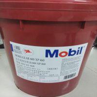 供应美孚Mobil DTE PM 220循环系统造纸机油