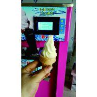小型流动商用三种口味软质冰淇淋机甜筒冰激凌机