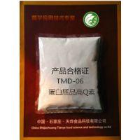 高弹脆千页豆腐QQ丝技术培训,香卤QQ千叶豆腐丝,千页豆腐黄金丝技术