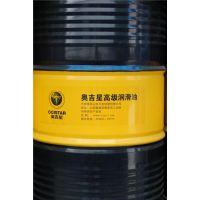 山东天泰(在线咨询)|甘肃奥吉星工业油|奥吉星工业油销售
