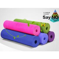 TPE高密度材质瑜伽垫