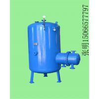 天津卓智 生产 环保节能高效 容积式生活热水换热器 厂家
