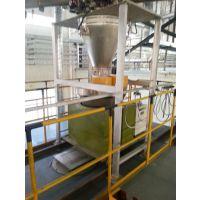 粉末冶金自动配料系统,粉末冶金配料,安达信