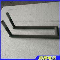 鹏腾电热电器厂家直销U型(槽形)硅碳棒