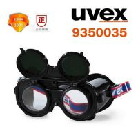 uvex,常州西亚,uvex9301603