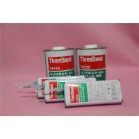 【原装正品】日本三键ThreeBond1401B螺丝防松剂 螺丝固定剂200G包装