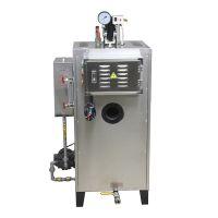 广州旭恩价格低压实惠快装油锅炉 50kg燃油蒸汽锅炉小型蒸汽发生器