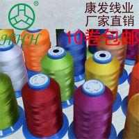 厂家销售 丝光德光线 特品制衣线 直销特品线 优质高强线