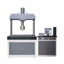 600kN微机控制电液伺服井盖压力试验机多少钱