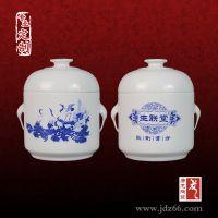 生联堂陶瓷药膏罐 陶瓷膏方罐定制