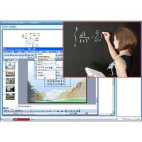 课程管理系统(图),网络课堂系统,深圳市学堂科技有限公司