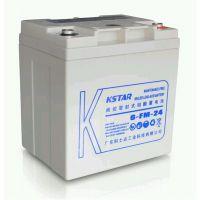 科士达蓄电池6-FM-38AH厂家直销