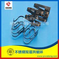 304、316l材质金属填料25mm共轭环