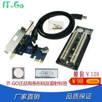 PCIe转PCI转接卡 PCI-express扩展双pci插槽 支持税控卡采集卡