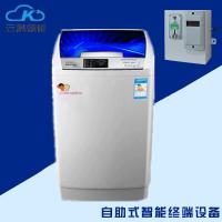 6.2公斤微信款洗衣机 HICON商用投币式洗衣 自助洗衣房XQB62-988T