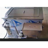 椅子金属脚去油除抛光蜡超声波清洗机,佛山|江门恒泰铝制品洗涤设备