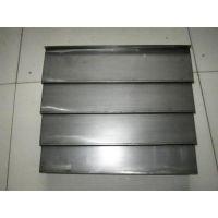 吉航机械(图),斜拉钢板防护罩,青岛钢板防护罩