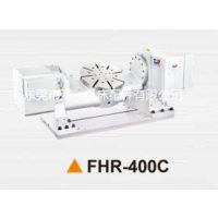 第五轴台湾潭佳双臂式油刹分度盘FHR-400C(摇篮式)