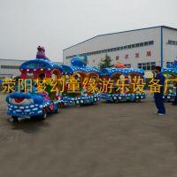 梦幻童缘生产3+1组合 新型游乐设备无轨道大象火车 轨道海洋火车