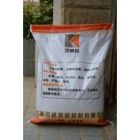 凯威特厂家直销批混凝土密封固化剂原料的生产厂家,一份材料兑3到4份水溶解可以直接用