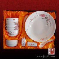 陶瓷餐具供应厂家 春节礼品定制