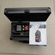天地首和|氦气浓度检测仪TD400-SH-He|便携式氦气分析仪|高浓度气体分析仪