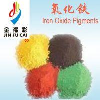 金福彩铁红、铁黄、铁蓝、美术绿 铁棕 氧化铁颜料