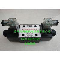 供应全懋CML电磁阀WE43-G02-C5-A240-N 中国代理商