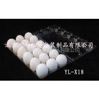 供应18枚柴鸡蛋盒 乌鸡蛋盒 土鸡蛋盒 鸡蛋托