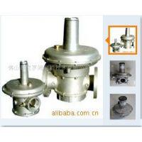 工业窑炉-MADAS燃气减压阀(SN)