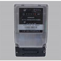DDSY9333电子式三相四线交流有功电能表 透明外壳 一级高精准电表