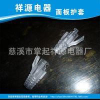 网线保护套、水晶头护套/PVC护套,网线护套,网络布线产品,
